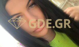 MIRA GDE 6970792904
