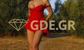 ZOI GDE 6970792941